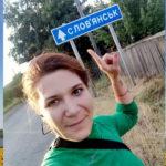 Ольга Рилькова