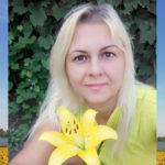 Юлія Солдаткіна